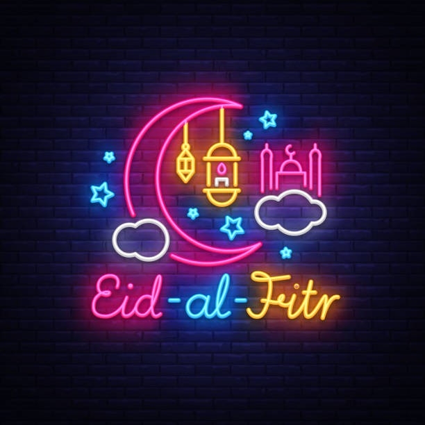eid-al-fitr festive card design template in modern trend style. neon style, islamic and arabic background for the holiday of the muslim community. ramadan kareem light banner. vector illustration - eid mubarak stock illustrations, clip art, cartoons, & icons