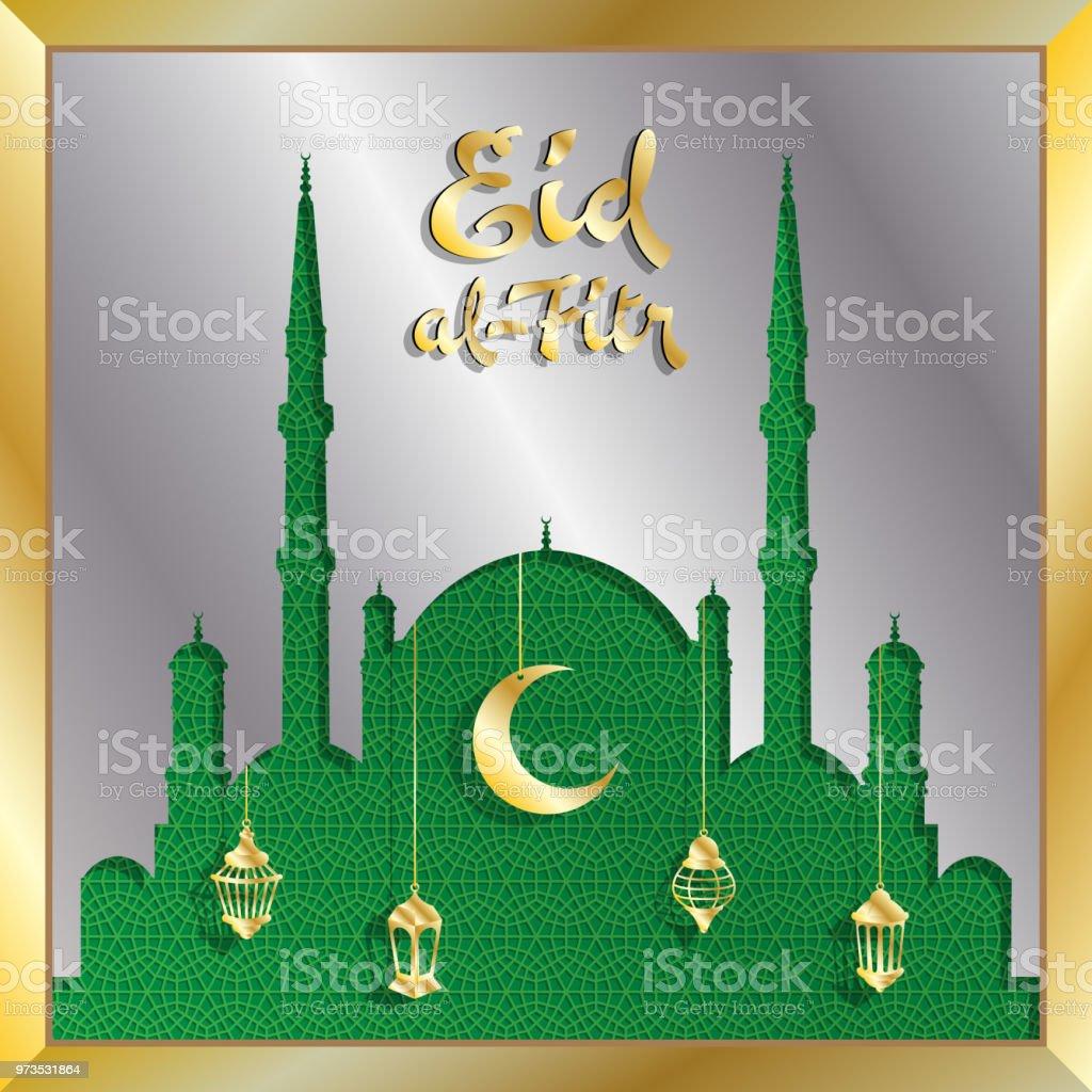Eid-al-Fitr Grusskarte mit Silber Moschee und gold Laternen – Vektorgrafik