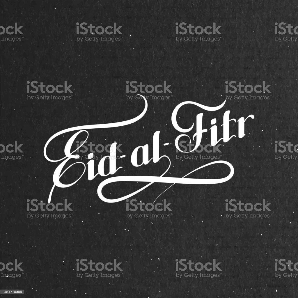 Eid-al-Fitr retro label vector art illustration