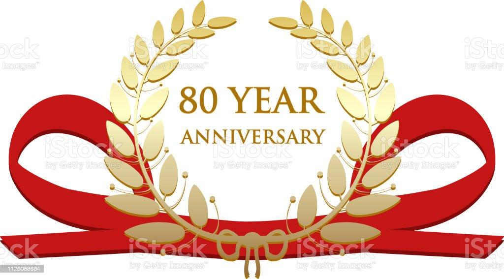Eighty Year Anniversary Celebration Gold Award vector art illustration
