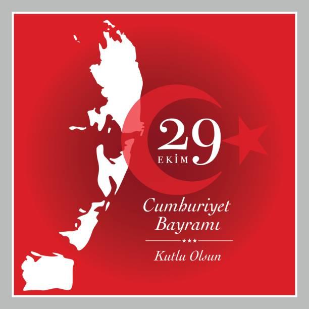 bildbanksillustrationer, clip art samt tecknat material och ikoner med 29 ekim cumhuriyet bayrami.  29 oktober nationella republikens dag i turkiet - 25 29 år