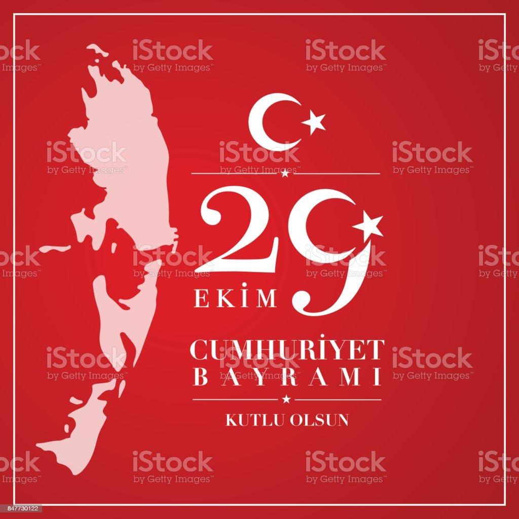 29 Ekim Cumhuriyet Bayrami.  29th October National Republic Day of Turkey vector art illustration