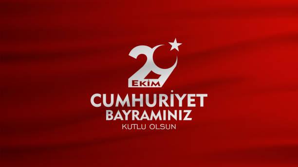 29 ekim cumhuriyet bayrami day turkey. translation: 29 october republic day turkey and the national day in turkey. celebration republic. vector illustration - holiday background stock illustrations