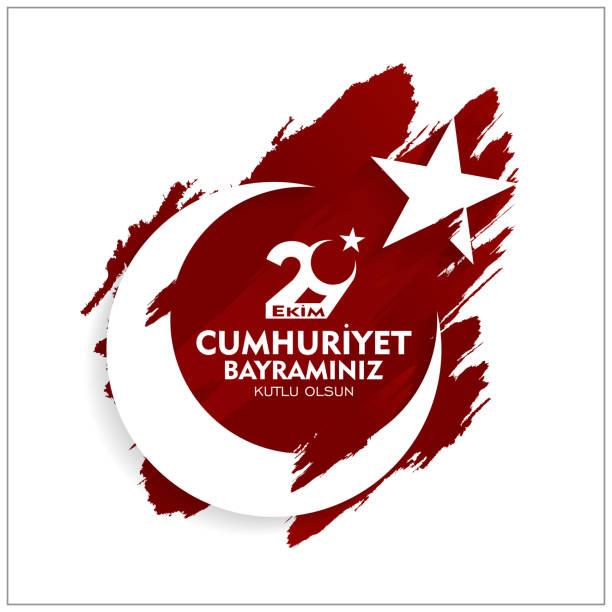 29 ekim cumhuriyet bayrami day turkey. translation: 29 october republic day turkey and the national day in turkey. celebration republic. brush style vector illustration - holiday background stock illustrations