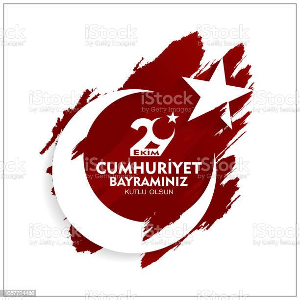 29 Ekim Cumhuriyet Bayrami Day Turkey Translation 29 October Republic Day Turkey And The National Day In Turkey Celebration Republic Brush Style Vector Illustration — стоковая векторная графика и другие изображения на тему Векторная графика