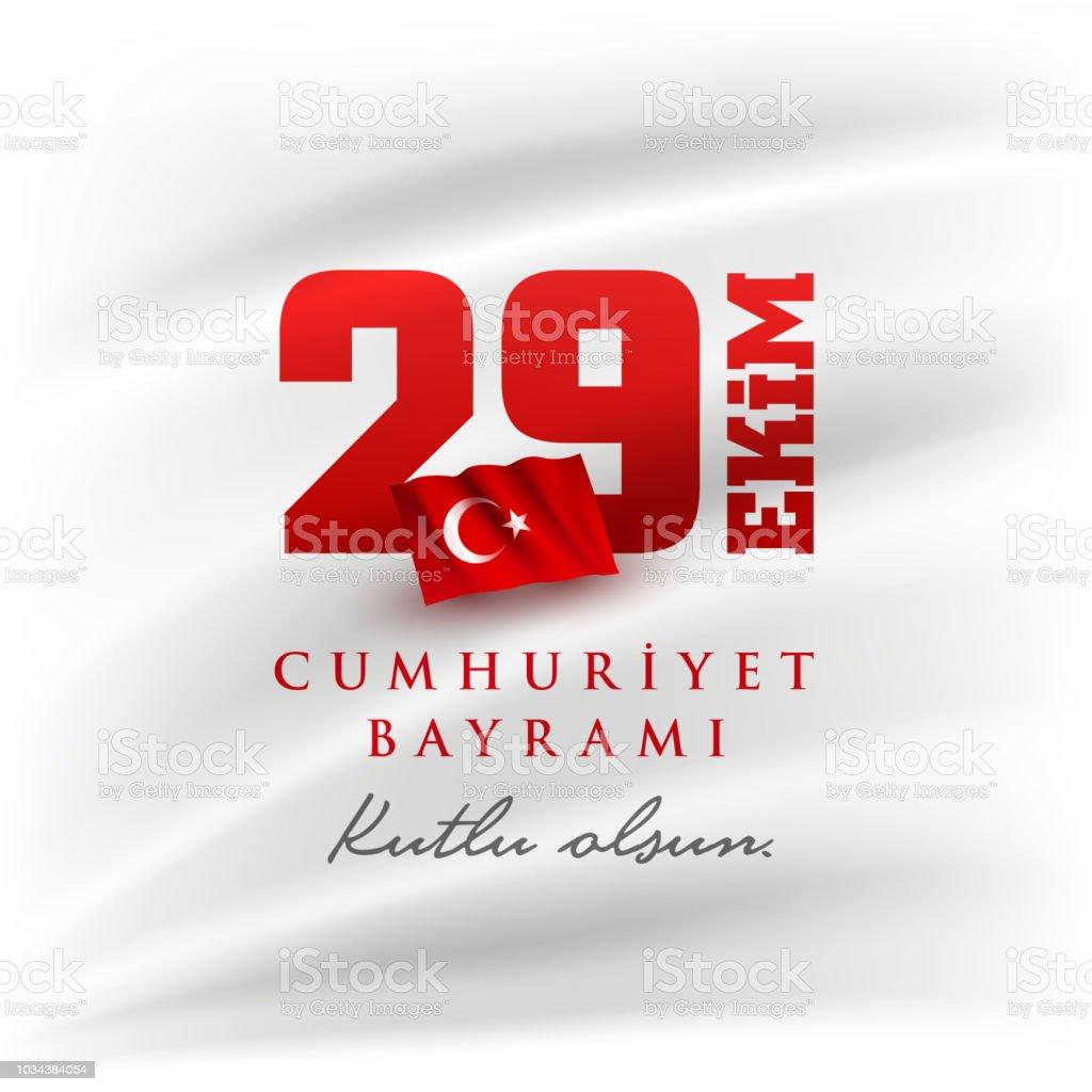 29 Ekim Cumhuriyet Bayrami - October 29 Republic Day Turkey vector art illustration