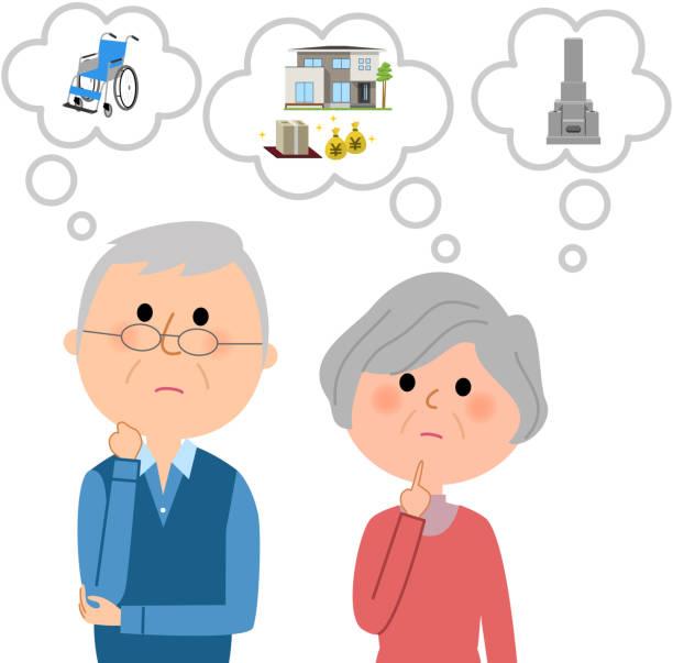 高齢者のカップルは、人生の計画 - 老夫婦点のイラスト素材/クリップアート素材/マンガ素材/アイコン素材