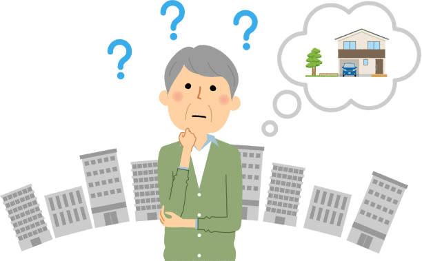 老人、迷子 - 家族 日本点のイラスト素材/クリップアート素材/マンガ素材/アイコン素材
