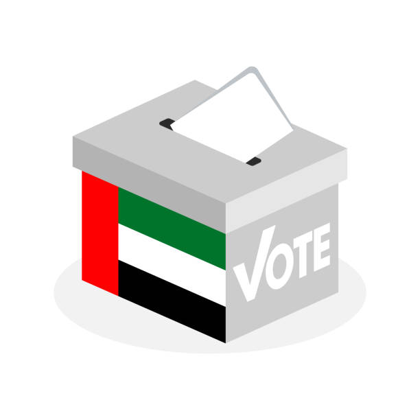 election ballot box with a combination of flags of the united arab emirates - uae national day stock illustrations