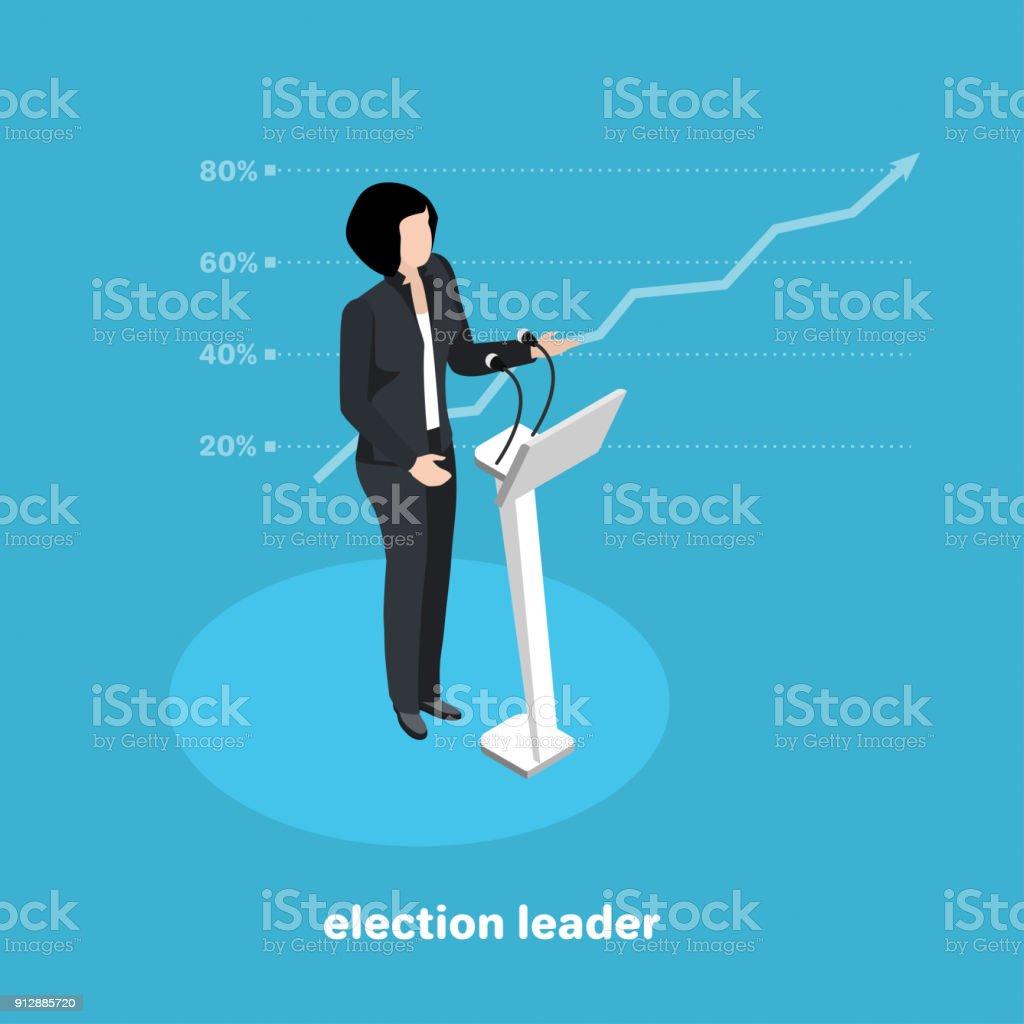 選挙 leader2 ベクターアートイラスト