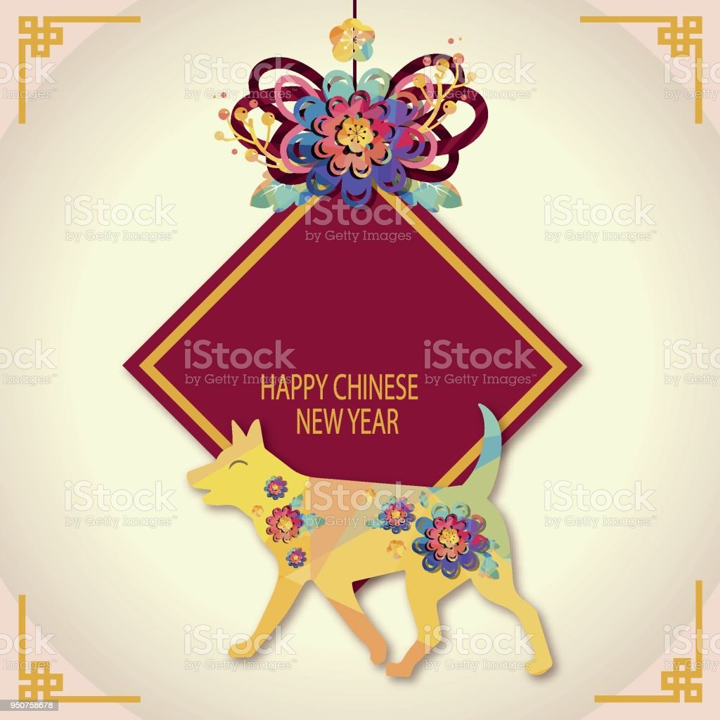 elegant chinese new year background with dog royalty free elegant chinese new year background with
