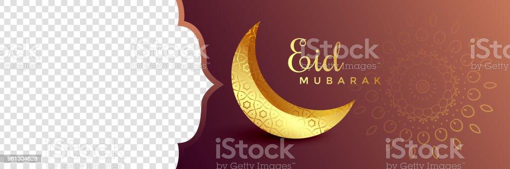 elegant golden eid mubarak web banner with space for your image vector art illustration