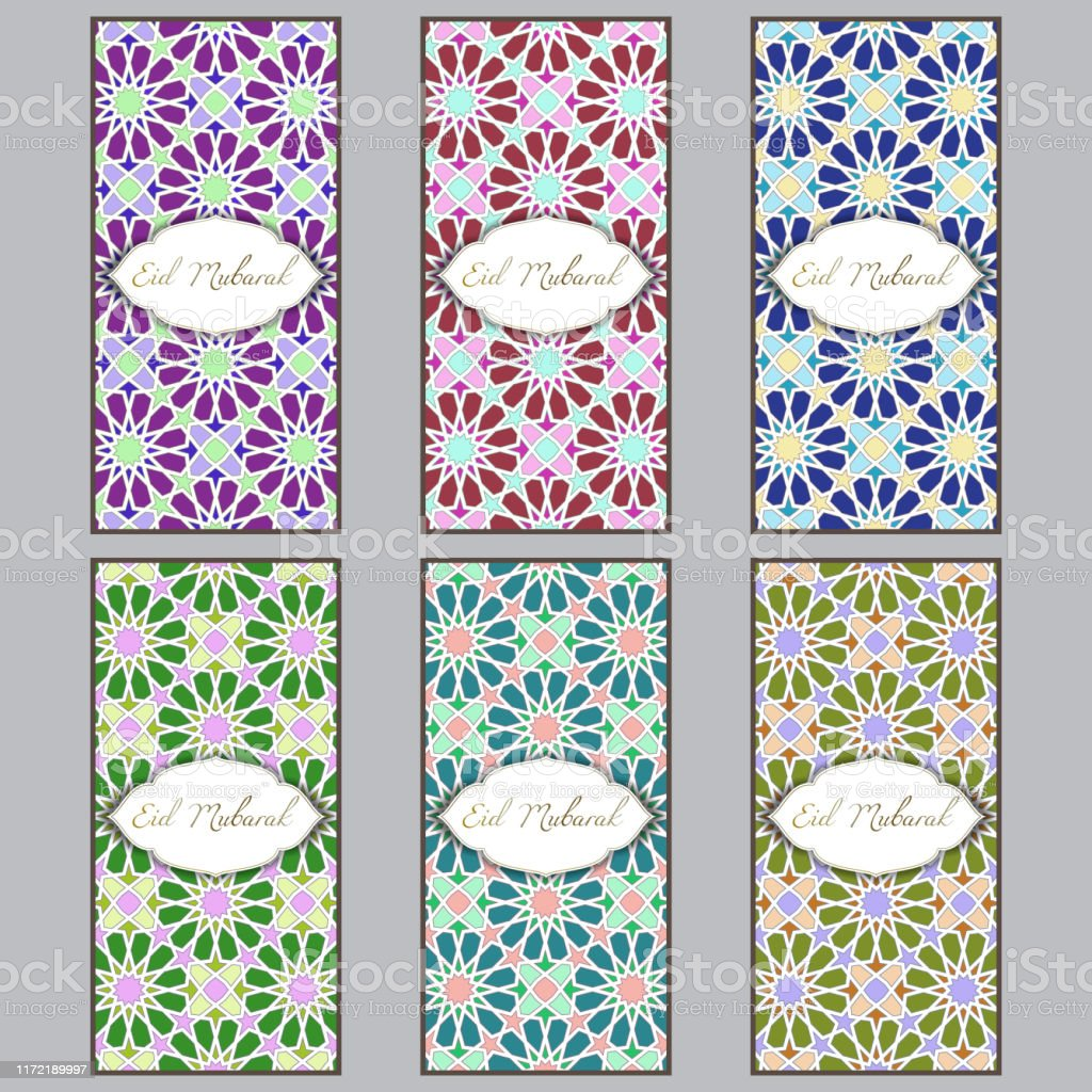 Elegant Greeting Cards Set Decorated With Arabic Pattern Eid Mubarak Money Envelope Templates Muslim Community Festival Celebration Cards Vector Stock Illustration Download Image Now Istock