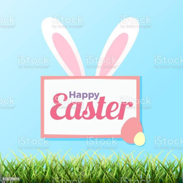 Elegant happy easter greetings design with rabbit ears eggs grass and vector id919229616?b=1&k=6&m=919229616&s=612x612&h=tck yj02hobc4ts7ynqxedvlowm8 a5m2r5emvs8l4y=