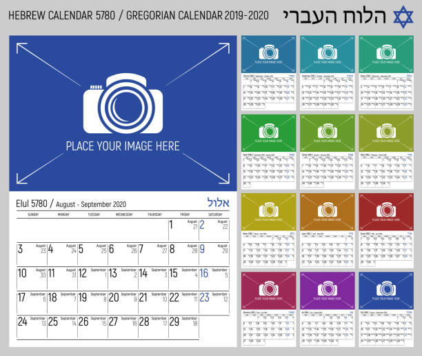 2019 2020 5780 Executive Jewish Calendar: Best Language Barrier Illustrations, Royalty-Free Vector