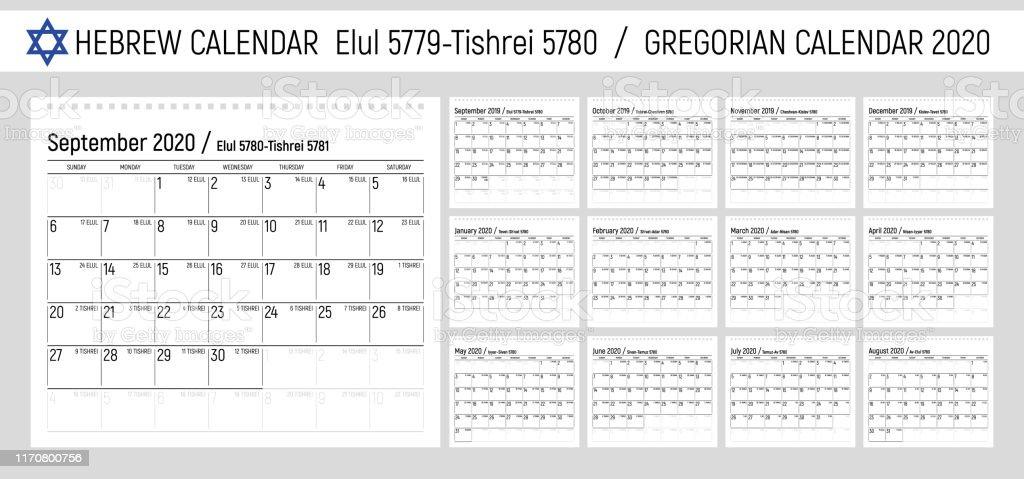 Calendrier Hebraique 2020.Calendrier Elegant Mur Hebraique Elul 5779 Tishrei 5780