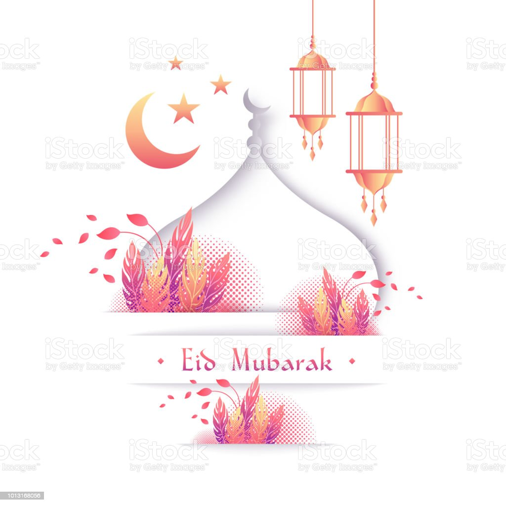Elegant High Detail Colorful Eid Mubarak Banner And Card Illustration Stock Illustration Download Image Now Istock