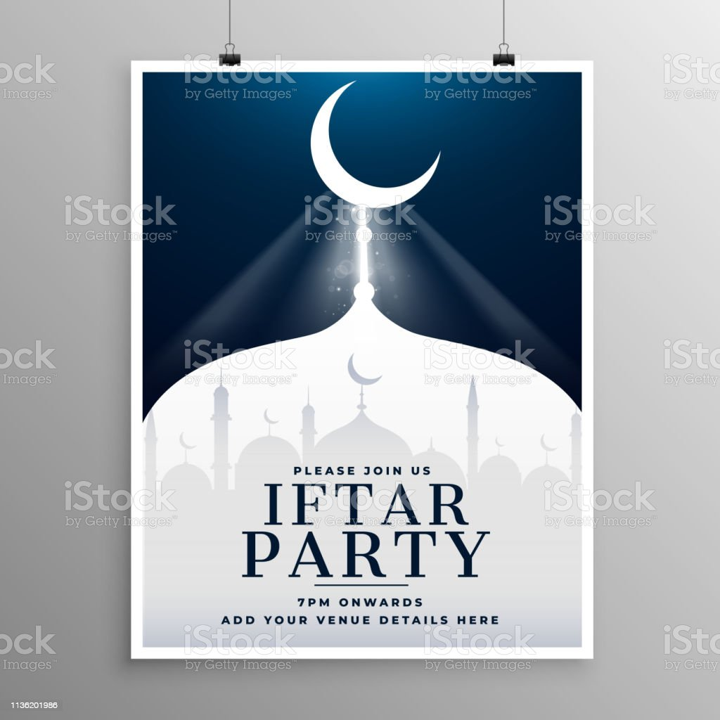 Elegant Invitation Template Of Iftar Party Stock Illustration