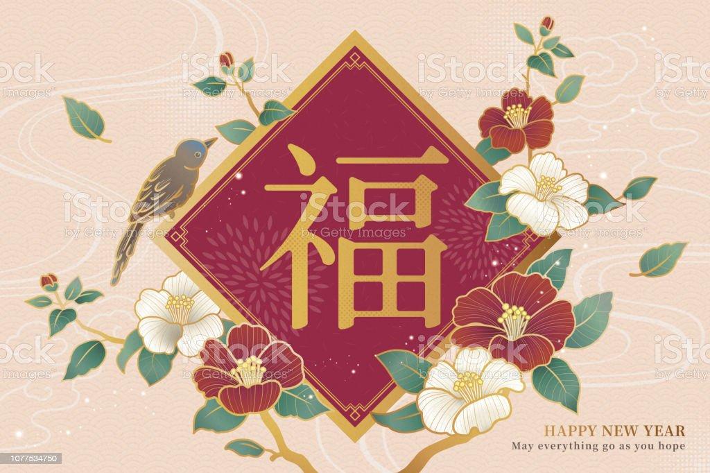 Elegant Lunar New Year poster vector art illustration