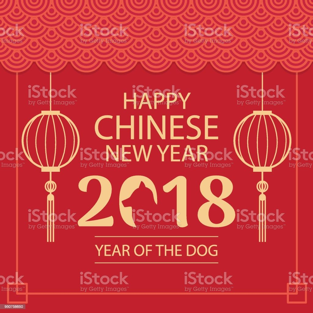 elegant red chinese new year background royalty free elegant red chinese new year background stock