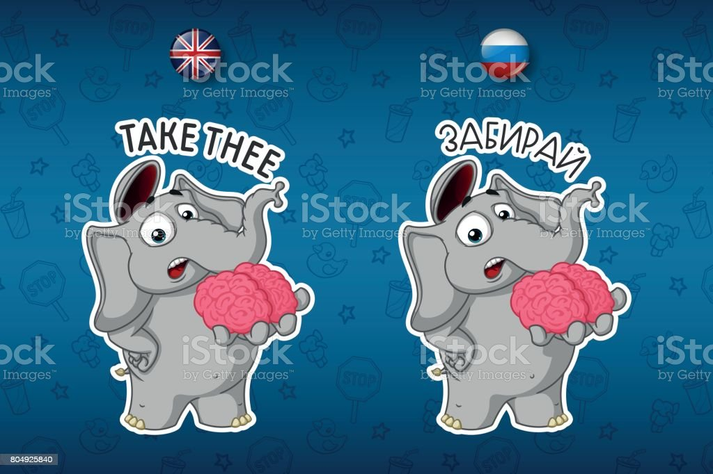 Dibujos Animados De Elefante En Inglés Y Ruso - Arte vectorial de ...