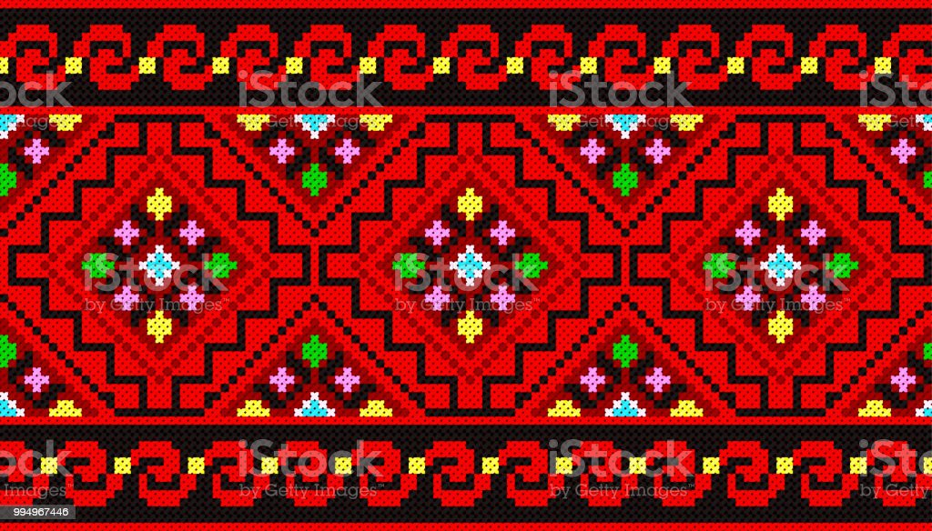 Embroidered Crossstitch Pattern Palestinian National