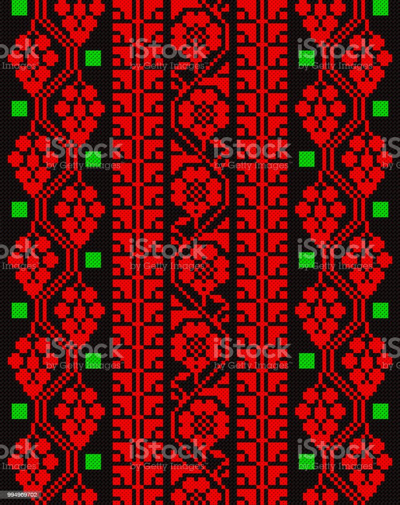 Embroidered Crossstitch Pattern Palestinian National Stock