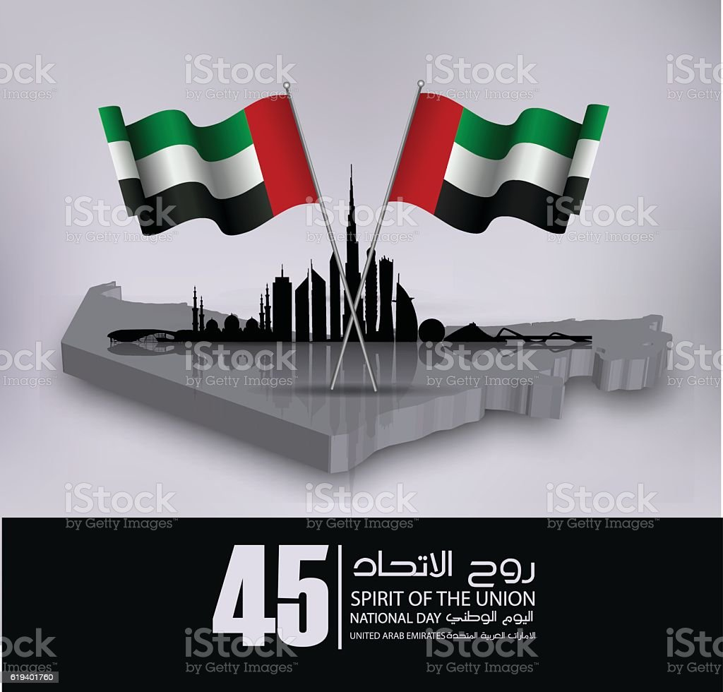 Emirates national day vector art illustration
