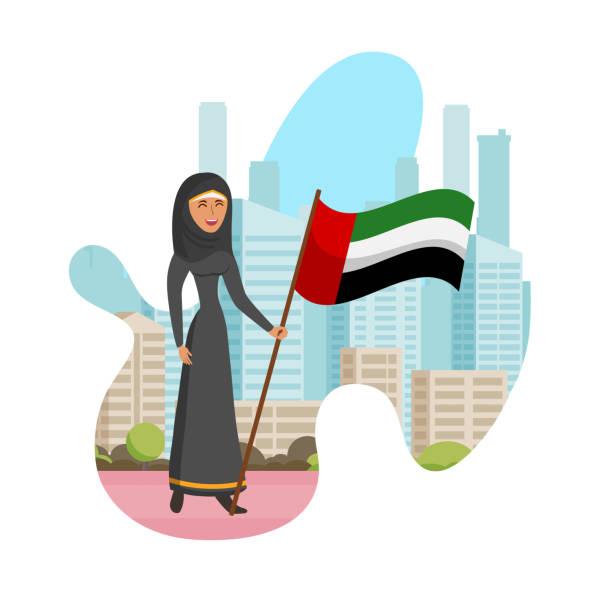 阿聯酋婦女日孤立的卡通插圖 - emirati woman 幅插畫檔、美工圖案、卡通及圖標