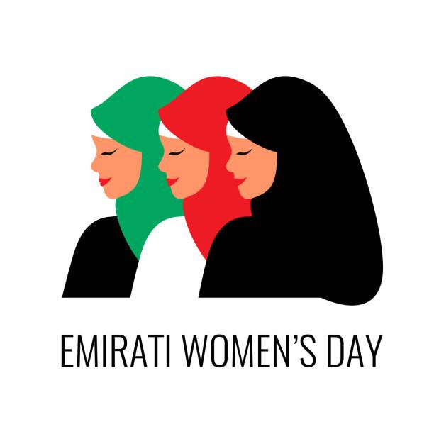 阿聯酋婦女節賀卡與年輕的阿拉伯女孩穿著五顏六色的頭巾。平面樣式中的向量插圖 - emirati woman 幅插畫檔、美工圖案、卡通及圖標