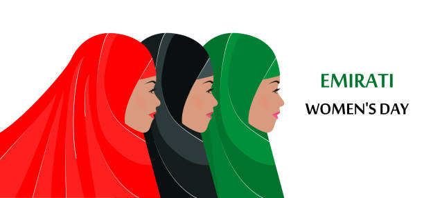 emirati women's day. three young girls in hijabs. flat vector illustration. poster, banner, congratulation on international womens day. concept of the national holiday in the emirates on august 28 - uae national day stock illustrations