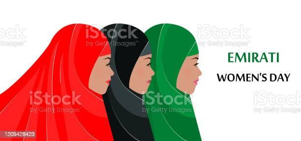 Dzień Kobiet Emiratów Trzy Młode Dziewczyny W Hidżabach Płaska Ilustracja Wektorowa Plakat Transparent Gratulacje Z Okazji Międzynarodowego Dnia Kobiet Koncepcja Święta Narodowego W Emiratach 28 Sierpnia - Stockowe grafiki wektorowe i więcej obrazów Abaja - ubranie