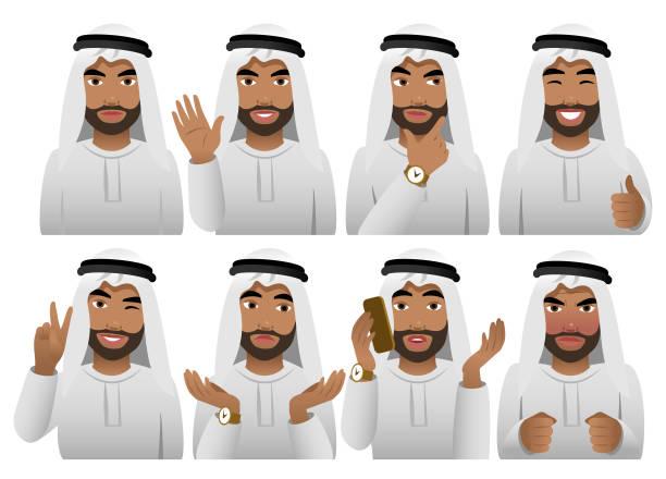 emotions - arab stock illustrations