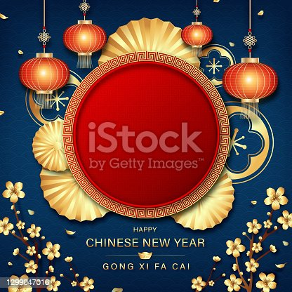 istock Empty red circle for your texts or pictures in oriental style decoration with Gong Xi Fa Cai text means wishing of prosperity for Chinese New Year celebration 1299047016