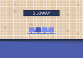 istock Empty Subway, no passengers on a platform, urban transportation 1216061296
