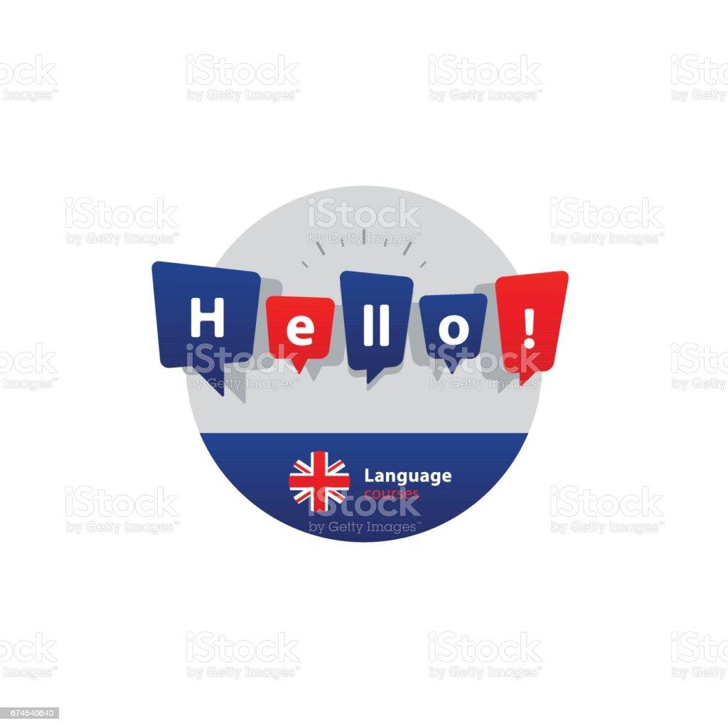 English language courses advertising concept. Fluent speaking foreign language vector art illustration
