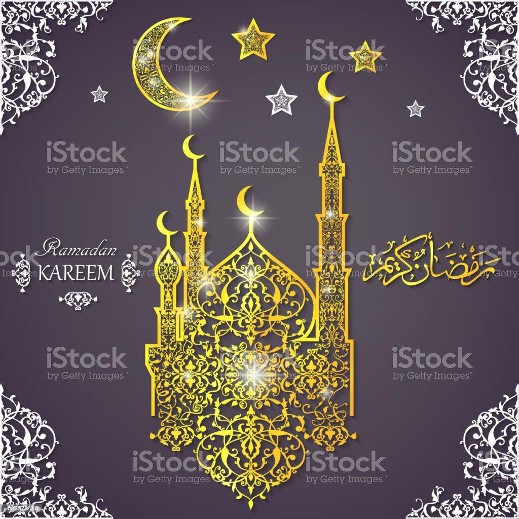 English translate ramadan kaeem beautiful mosque crescent and star english translate ramadan kaeem beautiful mosque crescent and star on dark background islamic arubaitofo Gallery