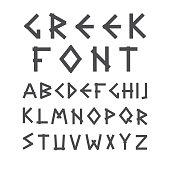 English vector alphabet in ancient style. Old design.