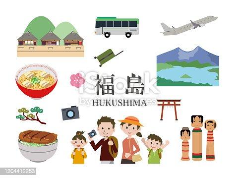 istock Enoshima Hukushima in Japan 1204412253