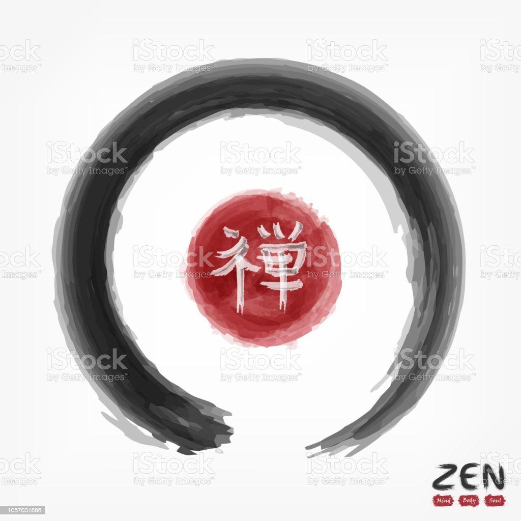 Enso Zen Circle With Kanji Calligraphic Alphabet Translation Meaning