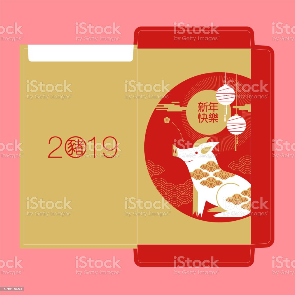 Envelope Reward Happy New Year 2019 Chinese New Year Greetings Year