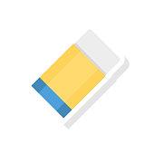eraser   rubber   stationary
