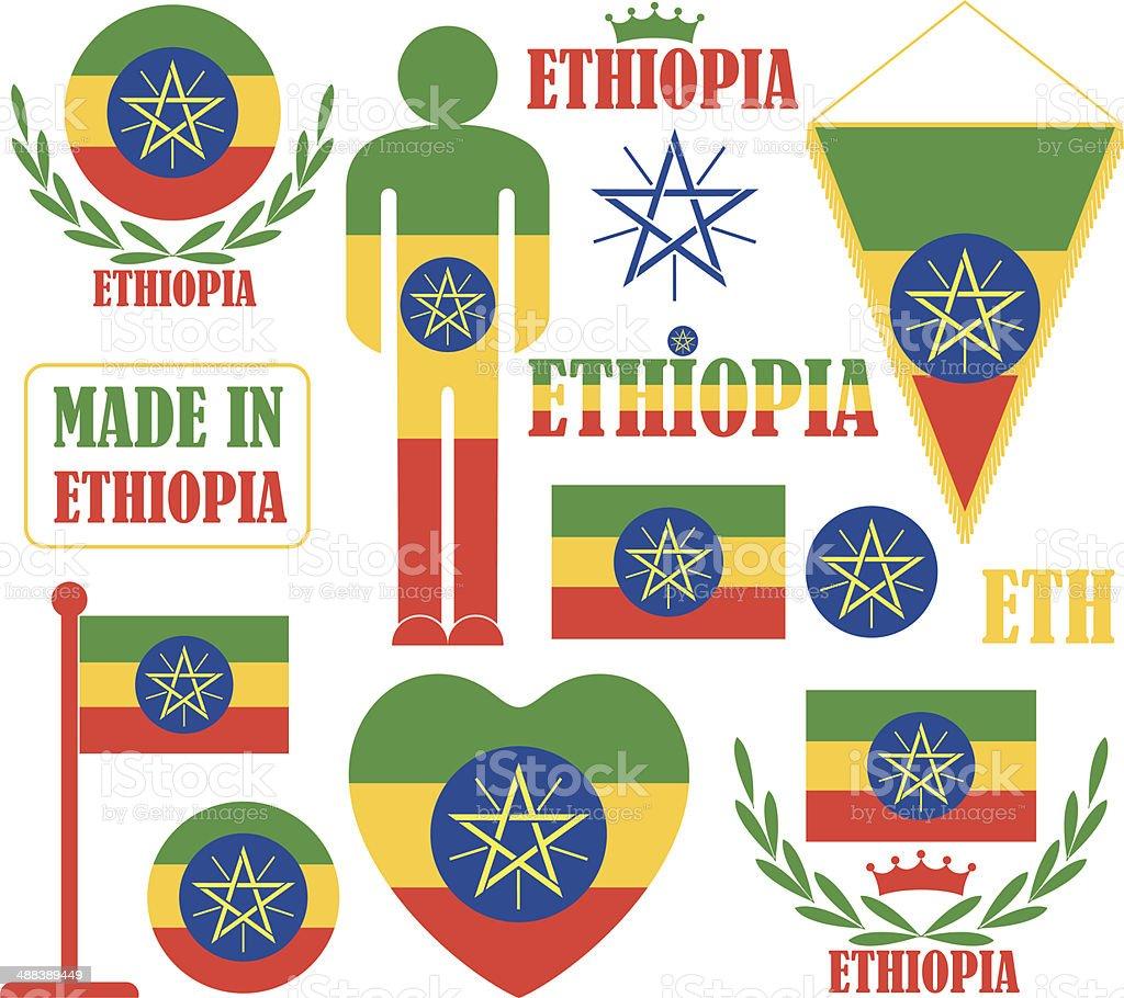 Ethiopia royalty-free stock vector art
