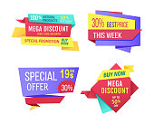 Exclusive product mega discount set. Only week special proposal super offer and natural products sales. Promotion buy now banners isolated on vector