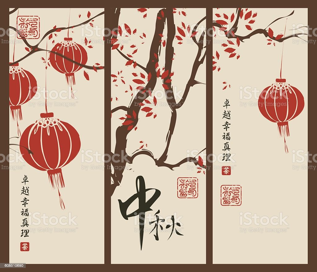 fall landscape with trees and lanterns vector art illustration