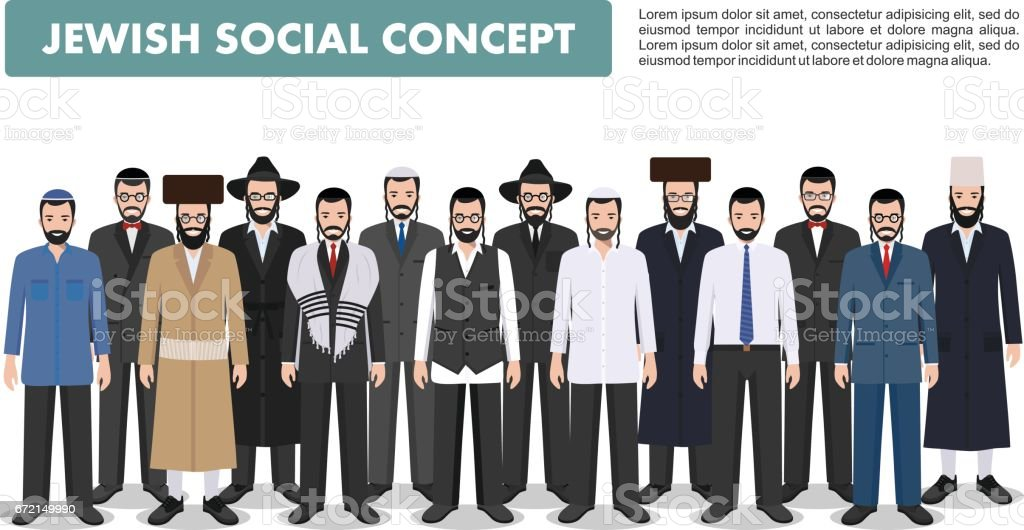 Family and social concept. Group adults jewish men standing together in different traditional clothes in flat style. Israel people. Differences Israelis in the national dress. Vector illustration vector art illustration