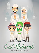 A Family are Greeting in Eid Mubarak, Vector EPS 10
