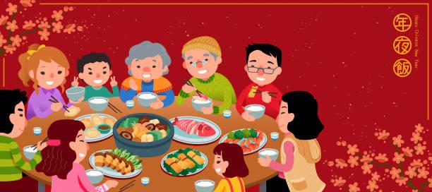 Family enjoy their reunion dinner vector art illustration