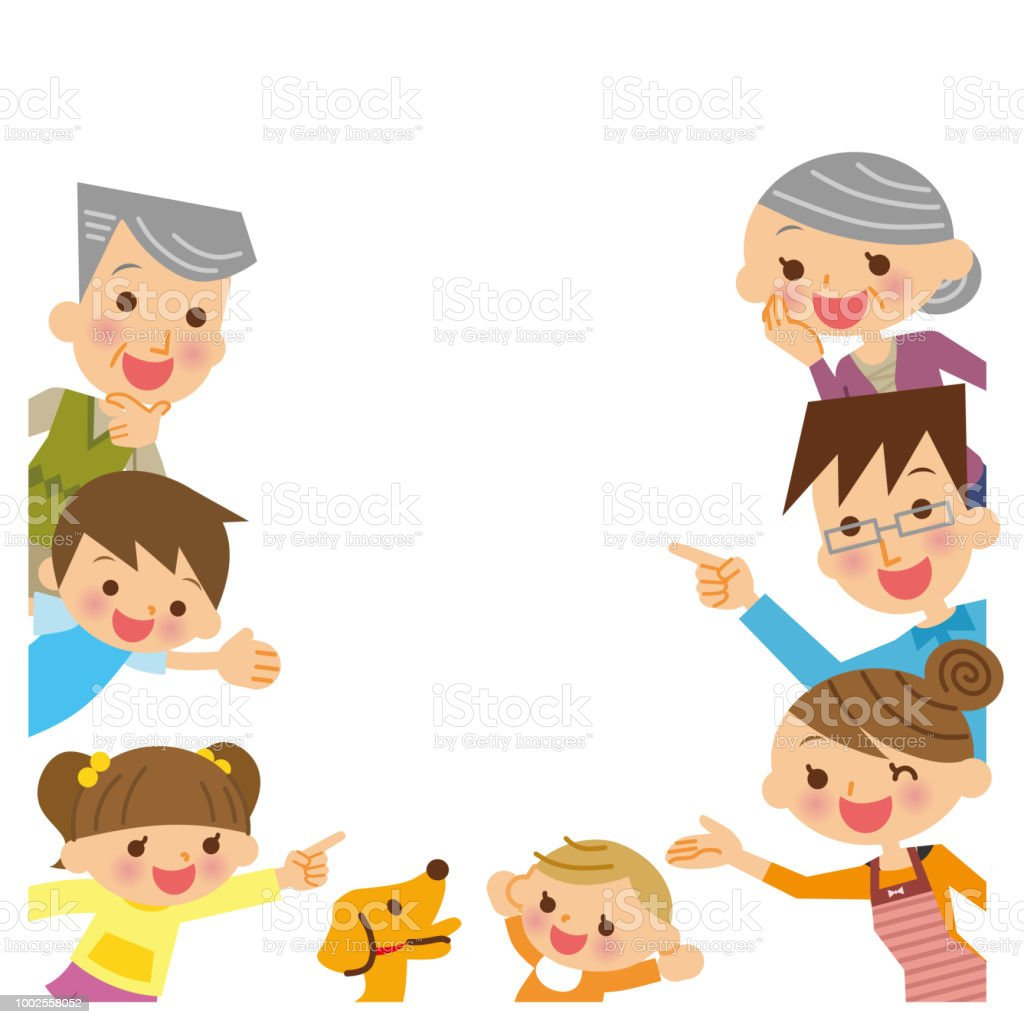 Family frame. vector art illustration