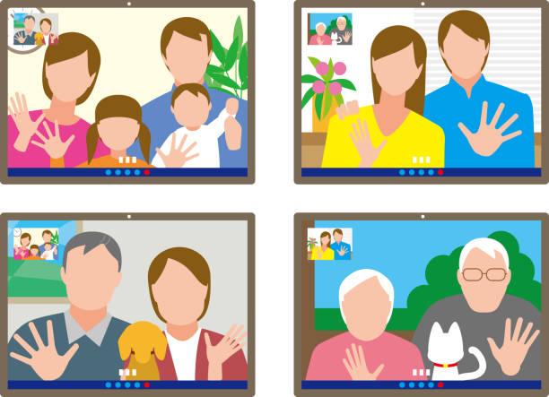 リモートで会話している家族 - リモート点のイラスト素材/クリップアート素材/マンガ素材/アイコン素材
